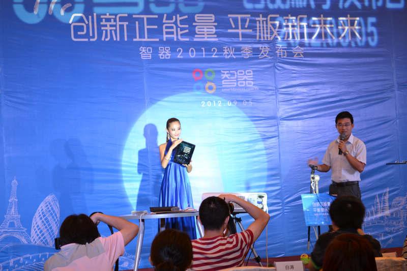 SmartQ Ten4 Konferencja 2