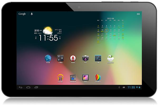 Yuandao N70HD Android 4.1.1