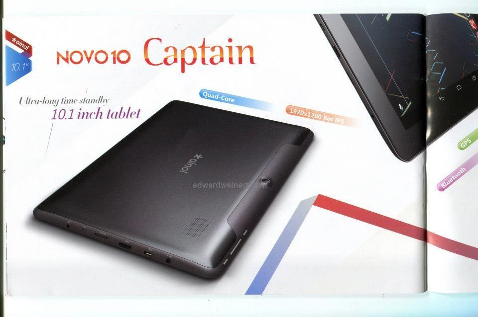 Ainol Novo10 Captain