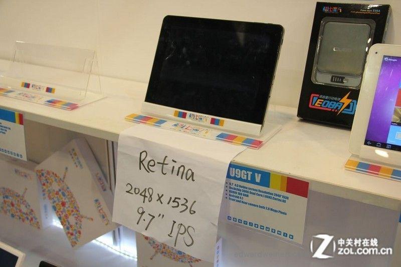 Cube U9GTV (U9GT5)