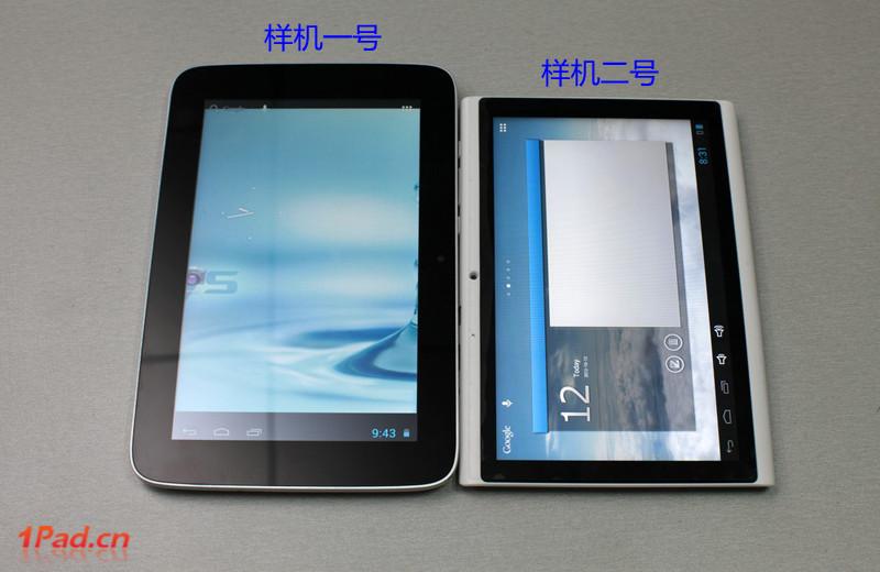 PiPO 7 cali - porównanie dwóch prototypów