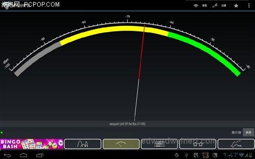 Ramos W30HD - sygnał WiFi