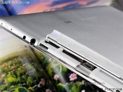 Ramos W30HD - interfejsy ukryte pod klapką