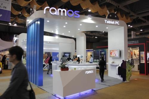 Stoisko Ramos na Hong Kong Electronics