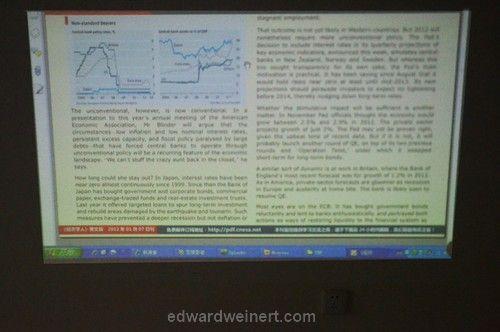 SmartQ U7 - obraz z laptopa rzucany przez projektor