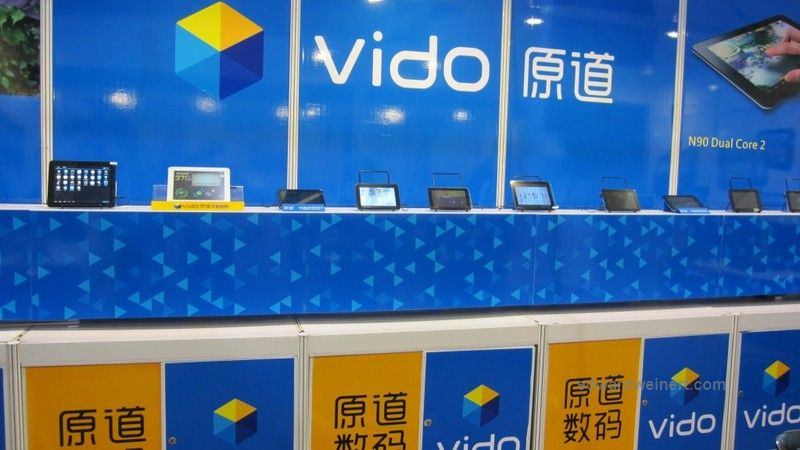 Yuandao Window Vido