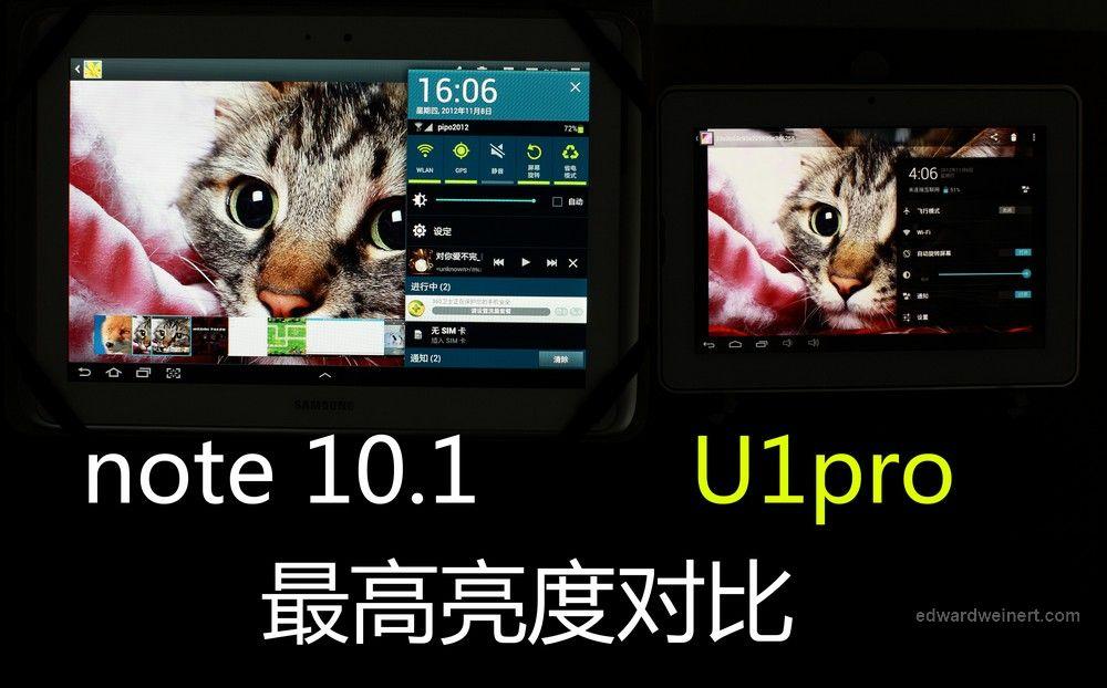 Samsung Note 10.1 vs PIPO U1 Pro