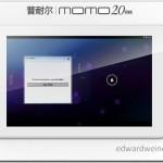 Ployer MOMO20-2