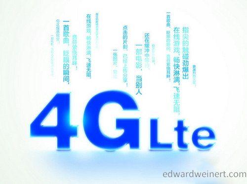 Rockchip 4G LTE