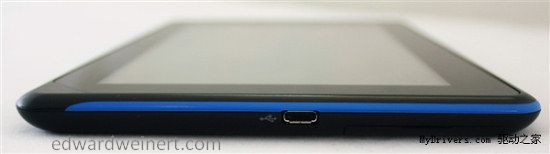 Acer Iconia Tab B1-A7