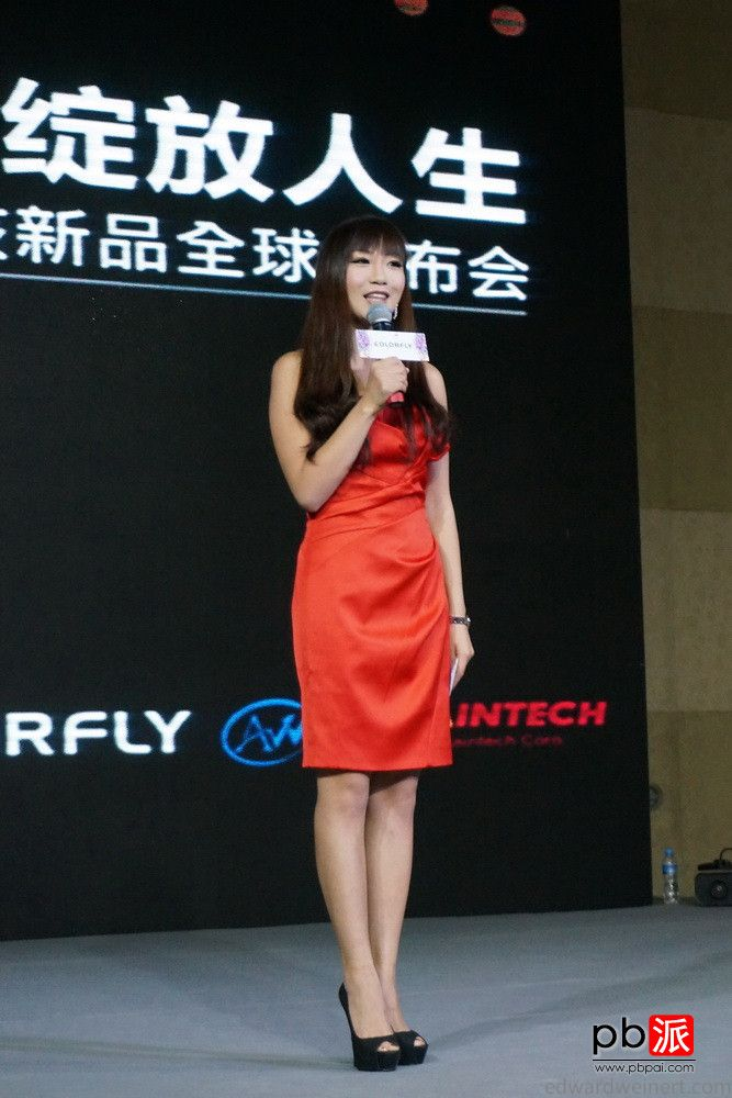 Colorfly 1