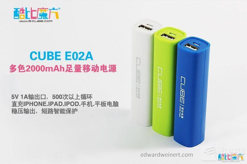 Cube E02A