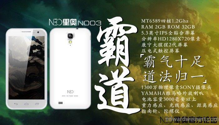 Neo N003-1