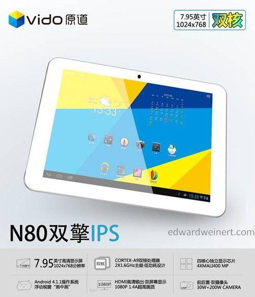 Vido N80 II-2