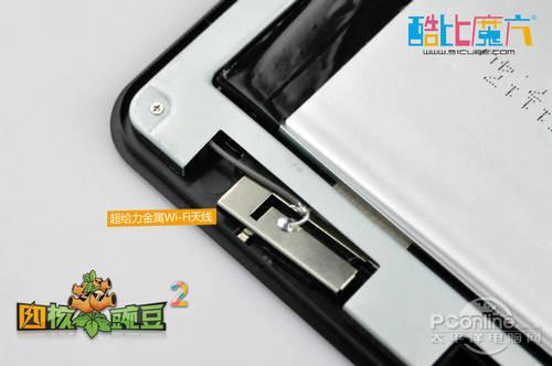 Cube U30GT2 - Board 6