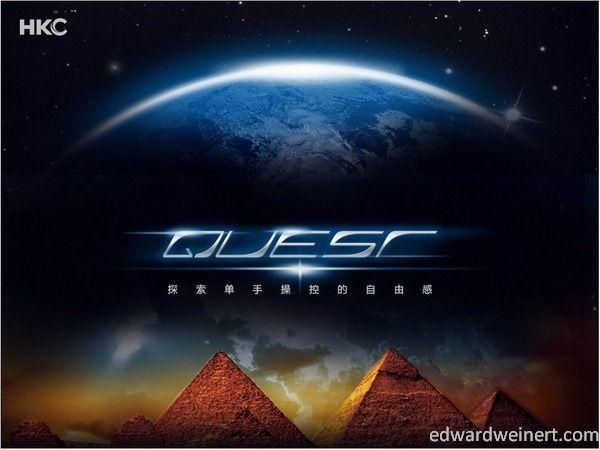 HKC Quest 1