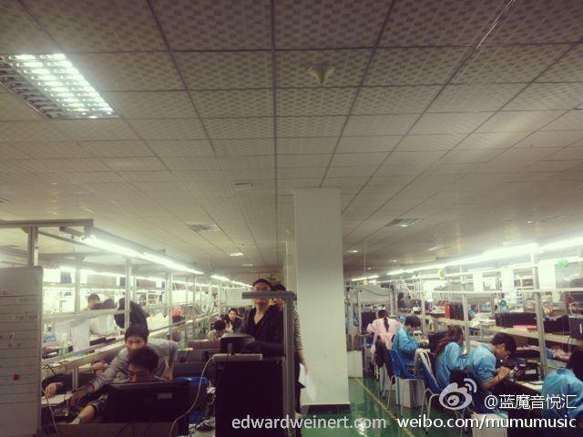 Ramos Factory 3