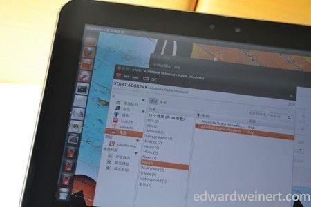 Smart T20 Ubuntu - 10