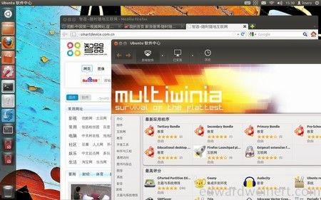Smart T20 Ubuntu - 3