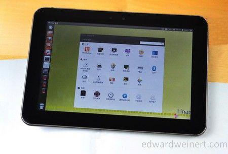 Smart T20 Ubuntu - 4