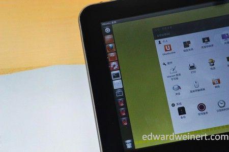 Smart T20 Ubuntu - 5
