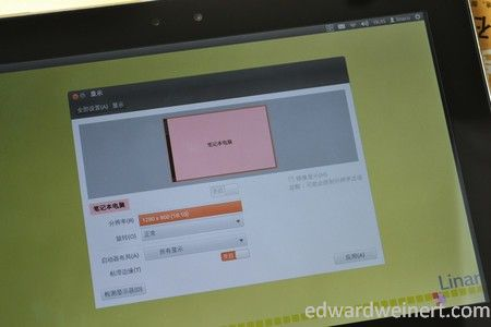 Smart T20 Ubuntu - 7