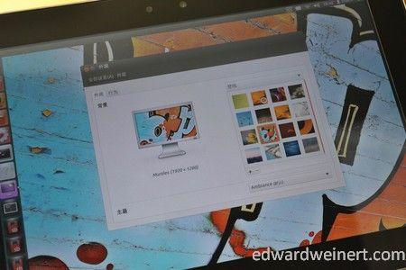 Smart T20 Ubuntu - 8
