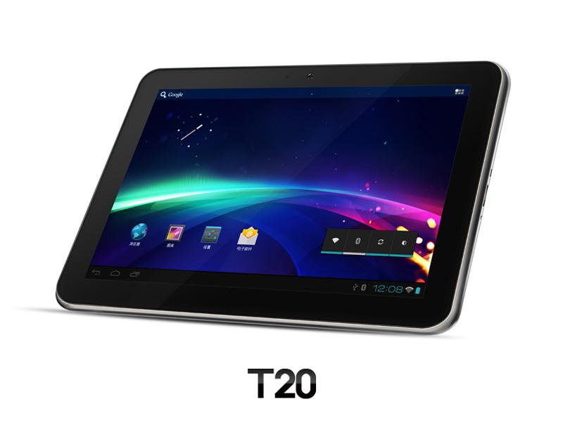 Smart T20