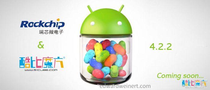 Cube Shiru Rockchip Android 4.2.2