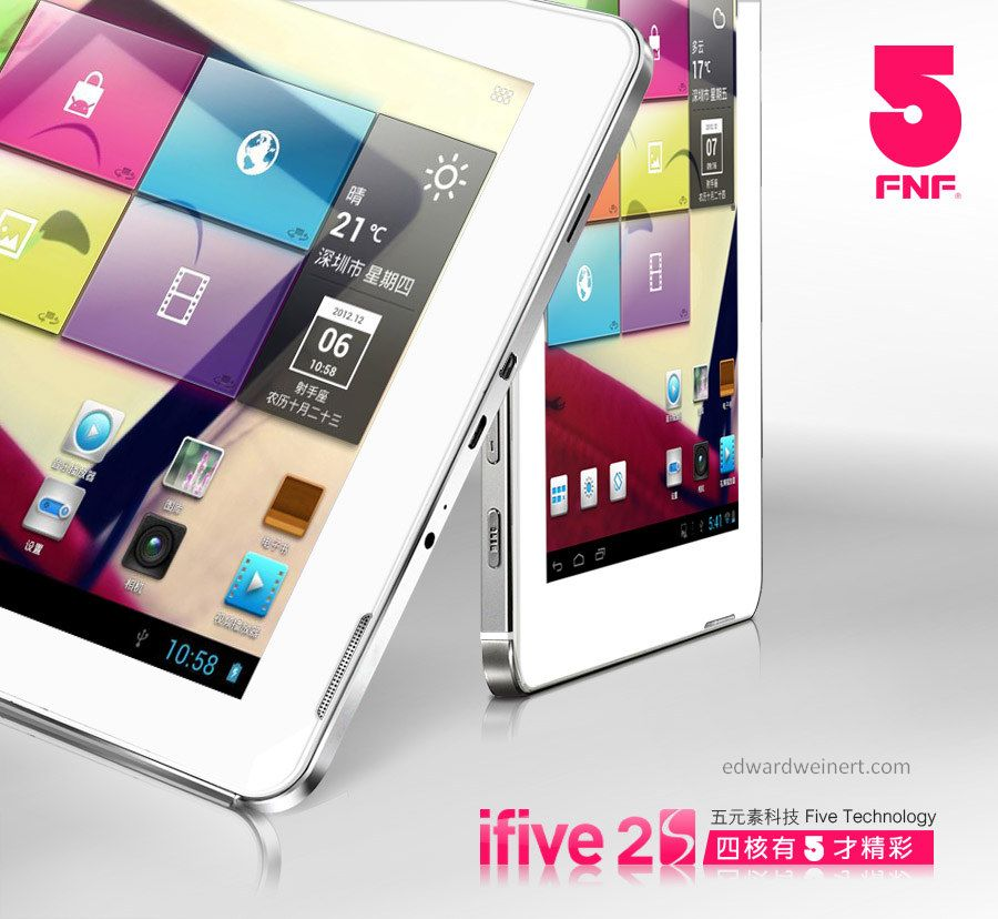 FNF ifive2s RK3188