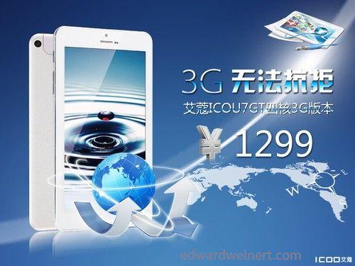 ICOO ICOU7GT 3G