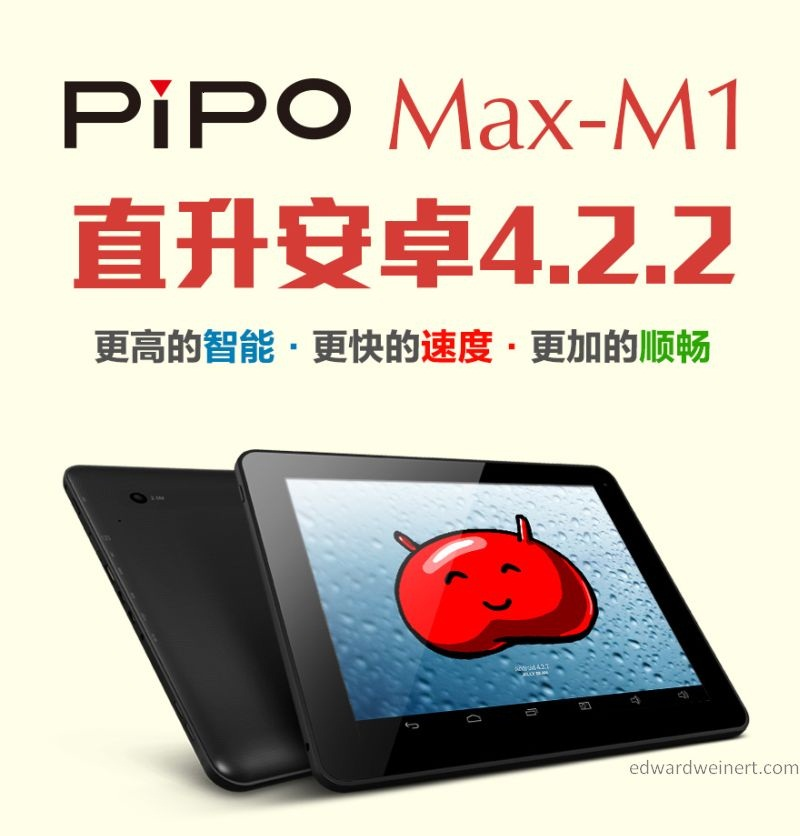 Pipo M1 Android 4.2.2