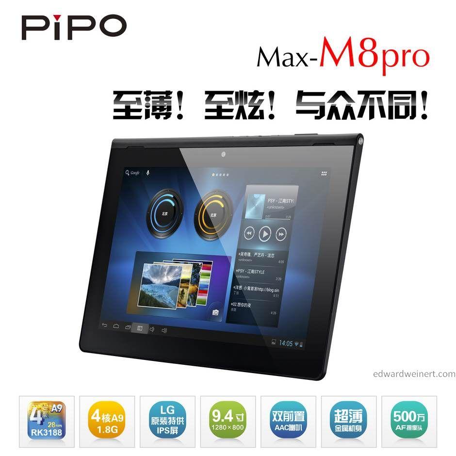 Pipo M8pro