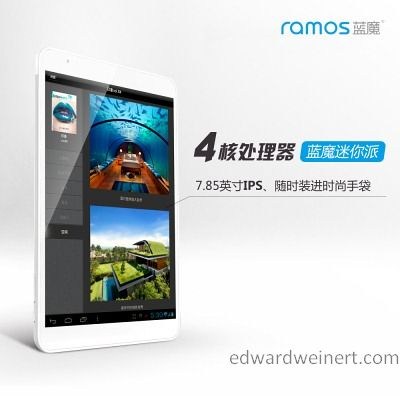 Ramos mini Pad - 2