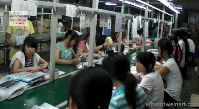 Shenzen Factory - 3