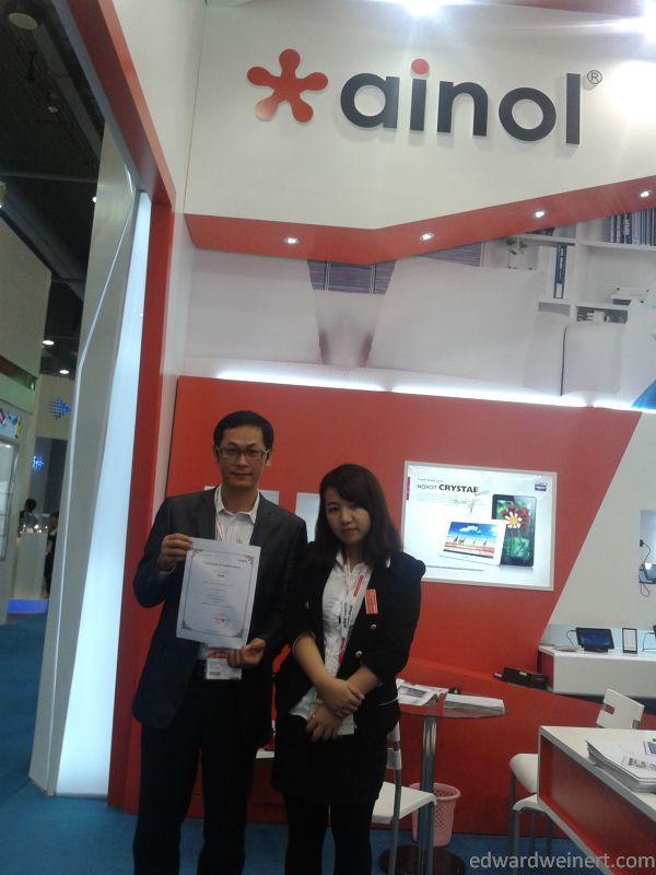Ainol_Prize_min