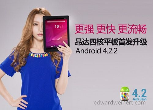 Onda V972 Android 4.2.2 1