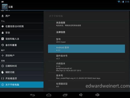 Onda V972 Android 4.2.2 2