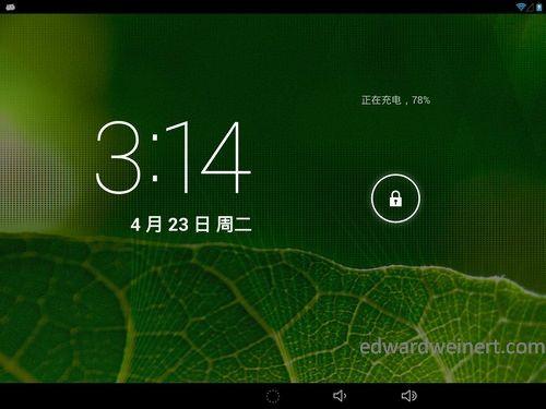 Onda V972 Android 4.2.2 3