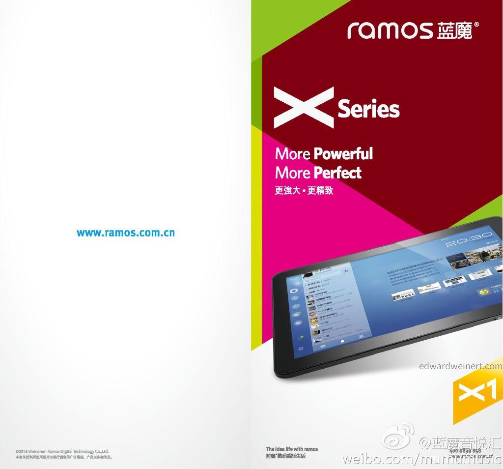 Ramos X series