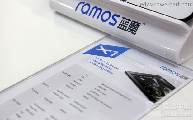 Ramos X1 spec