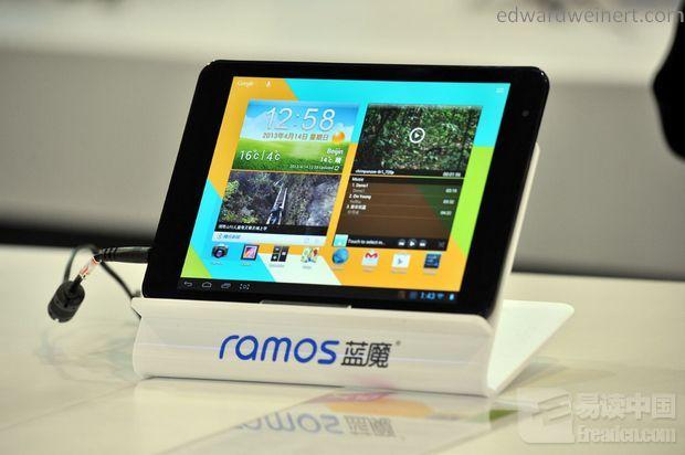 Ramos X10 black
