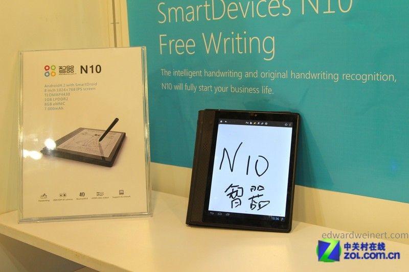 SmartQ N10 Z Book 1