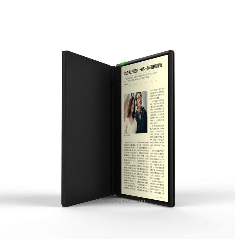 SmartQ Z Book 4