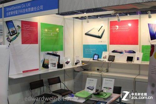 Smartdevices HK2013