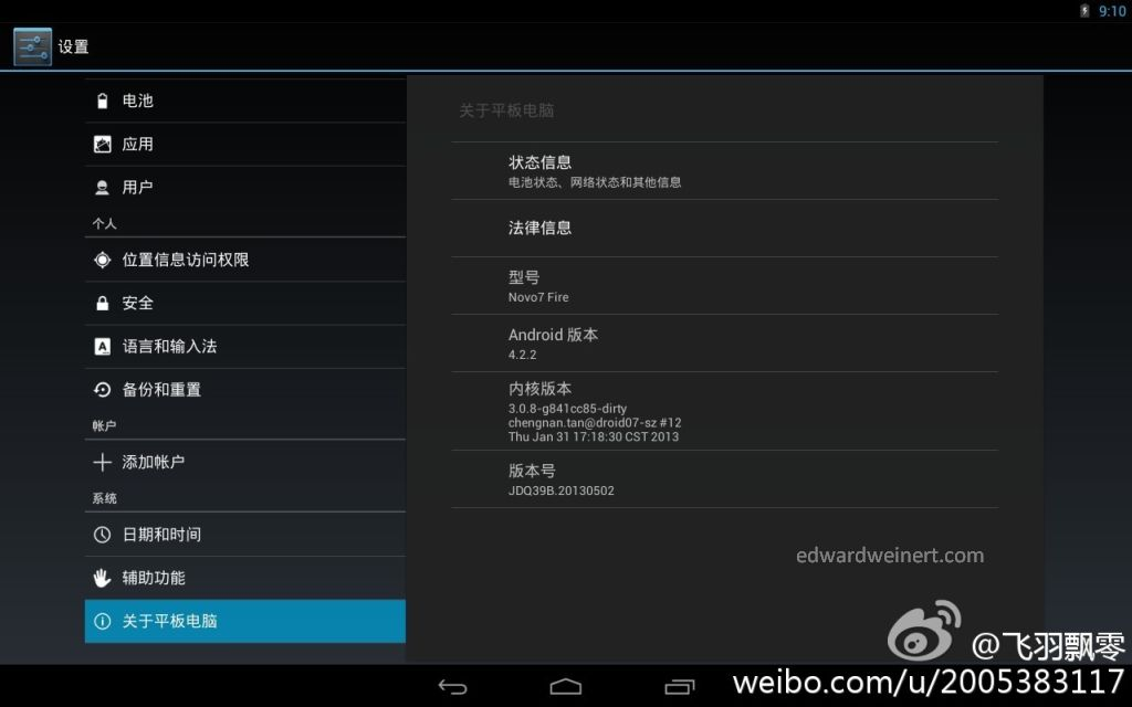 Ainol AmLogic Android 4.2.2