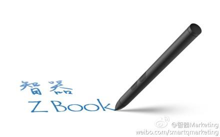 SmartQ Z Book 1
