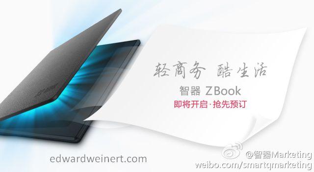 SmartQ-Z8-Z-Book-1