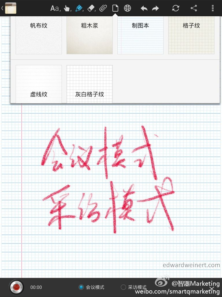 SmartQ-Z8-Z-Book-3
