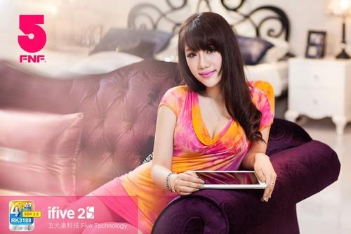 ifive-2s-sdk20-1